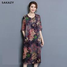 Buy Sakazy Silk Haut Elegant Floral Printing Dress Fashion Women Clothing Casual Vestido Plus Size 2017 Fat Mm Femme Dress C20 for $17.10 in AliExpress store