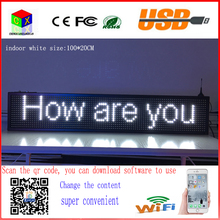 40X8 inch P10 indoor white LED sign wireless and usb programmable rolling information 1000x200MM led display screen(China)