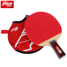 Horizontal Grip and Straight Grip Table Tennis Racket Pingpong Pimples In Rackets Long Holder and Short Holder DHS 1 Star(China)