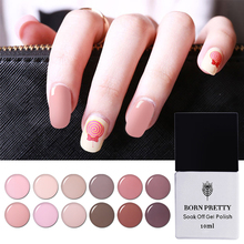 12 Bottles BORN PRETTY 10ml Nude Gray Series Nail Gel Set Pink Gel Polish UV Gel UV Builder Color Gel Polish Kits 24 Colors(China)