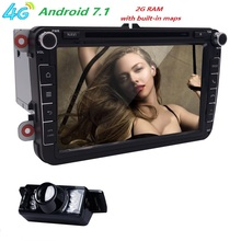 Quad Core Android 7.1 Car DVD Player For VW Golf V 2003-2009 Passat B6 Volkswagen Golf 6 Magotan Jetta X8 (DTV DAB+ Optional)