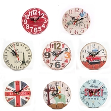 Vintage Style Silent Antique Wood Wall Clock For Home Kitchen Office Living Room  M15