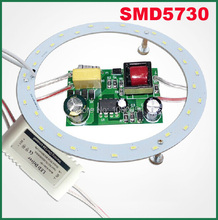 led 6W 12W 15W 18W SMD 5730 Ceiling Circular Magnetic Light Lamp AC220V Round Ring LED Panel board with Magnet Driver