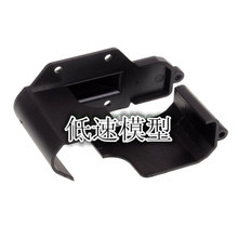 HSP 03401 Gear Shelte Gear Cover For 1/10 4WD RC Model Car Flying Fish Buggy Truck 94123 94111 94107 94118