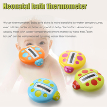 Hot Sale Neonatal Water Thermometers Cute Image Baby Bath Thermometer Bathtubs Shower Testing Water Temperature Baby Avoid Burns