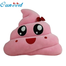 Ouneed Emoji pillow 1PC home Poop Soft Smiley Emotion Cushion Stuffed Plush Toy Doll Gift For Women Girl 2017 Drop*30