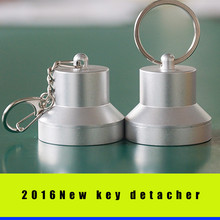2016 new arriving! 3pcs elice Magnetic portable Bullet EAS Tag Detacher for Security Tag Hook Mini tag remover.
