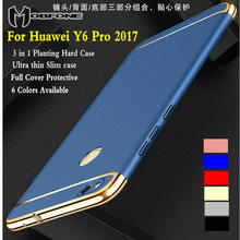 Mobfone Case for Huawei Y6 Pro 2017 Plating 3 in 1 Plastic Ultra Thin Slim Matte Back Cover Phone Capas Fundas Coque