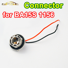 Viecar BA15S Connector 10CM Female 1156 Car Light Socket Automotive Bulb Wire Truck Light LED Bulbs Cable(China)