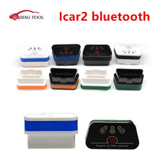 2017 Newest Vgate iCar 2 Bluetooth Version ELM327 OBD2 Code Reader iCar2 For Android/ PC (different Colors Available)(China)