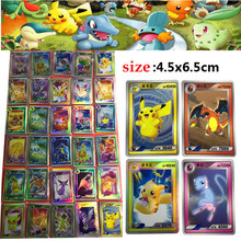TCG 50Pcs Charizard Trading Cards PVZ Plants Game Collection Cards Anime Charmander Eevee Bulbasaur Action Figures kid Gift Toy