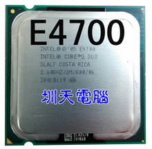 Intel Core 2 Duo E4700 2.6Ghz LGA 775 2M 800Mhz Dual Core Desktop    in stock