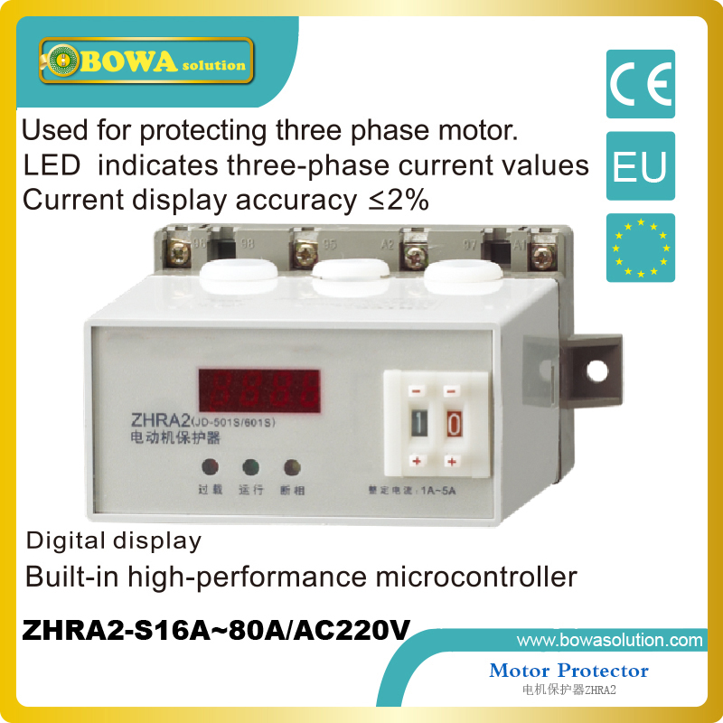 Motor Protector for protecting three phase motor(16A~80A) against refrigeration equipments<br>
