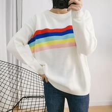 2016 autumn and winter the new Korean version of the college wind color striped knit cape rainbow sweater women