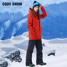 2017 new girls ski suit female suits long pure warm and windproof waterproof ski suit female ski suit(China)