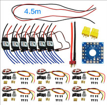 JMT Assembled Kit 750KV Motor Connection Board Wire + 40A ESC Controller for 6-Aix Drone Multi Rotor Hexacopter F04997-E(China)