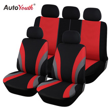 AUTOYOUTH Classic Car Seat Covers Universal Fit Most SUV Truck Cars Covers Car Seat Protector Car Styling 3 Color Seat Cover(China)
