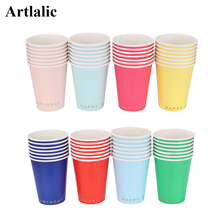 8pcs cups colorful birthday party decoration disposable paper cup printing round gold foil cup party supplies CP072(China)