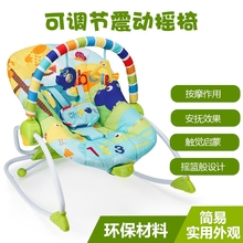 Adjustable Baby cradle multi-function baby bouncer swing electric shock rocker coax sleeping rocking chair child seats(China)