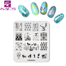 KADS Mermaid nail stamp design Nail Art Stamp Template Image Transfer for gel nail polish for stamp(China)