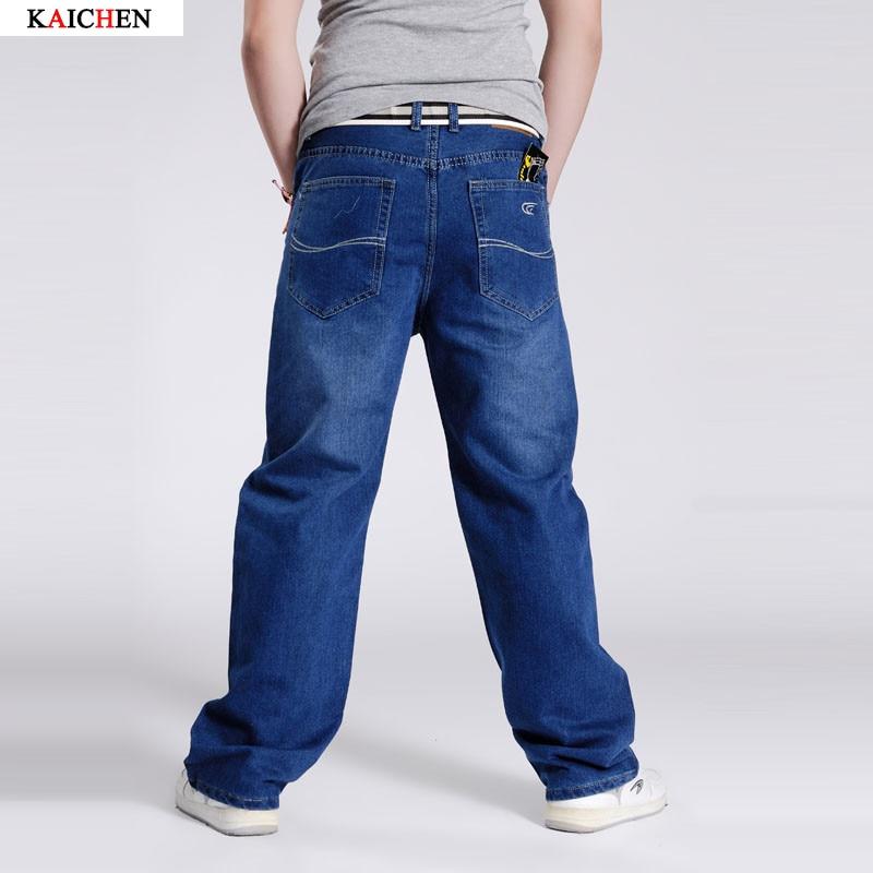 Men Baggy Jeans Mens Hip Hop Jeans Long Loose fashion Skateboard Baggy Relaxed Fit Jeans Men Street dance PantsОдежда и ак�е��уары<br><br><br>Aliexpress