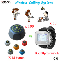 wireless service calling system watch waiter paging restaurant call waiter pager Coaster Button waiter paging system watch pager