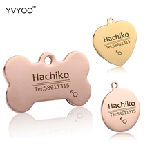 YVYOO Dog collar Stainless steel dog cat tag Free engraving Pet collar accessories ID tag name telephone Pet Supplies AA(China)