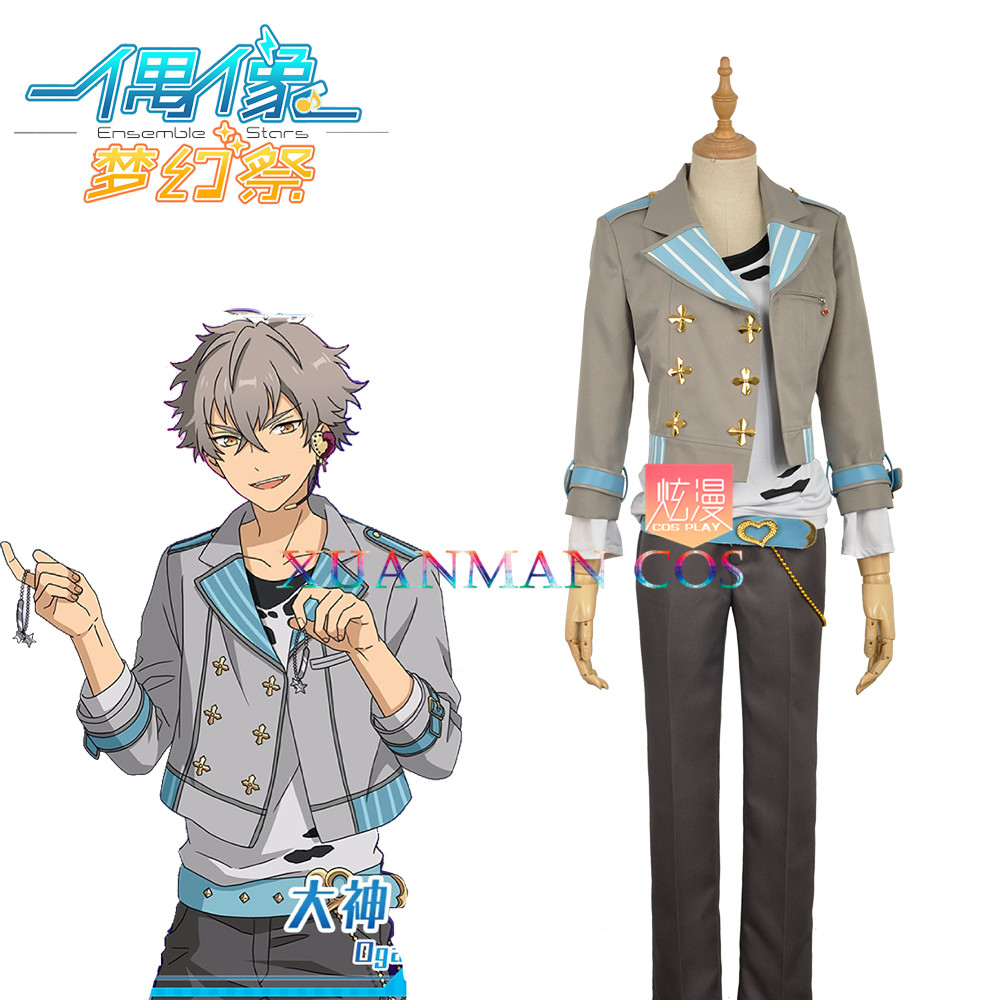 W1029-4 Oogami Koga Stage Cosplay Costume Ensemble Stars Custom Made Casual Jacket Shirt Pants Full Set For Adult Party