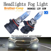 Pack of 2pc , 9006XS HB4A 12V 55W Halogen Automotive Bulb Xenon White 55 Watt 65W for  Car High Beam