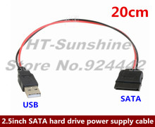 New 2PCS/LOT 20CM 2.5inch SATA hard drive power supply cable USB to 2.5 inch SATA notebook hard drive power supply(China)
