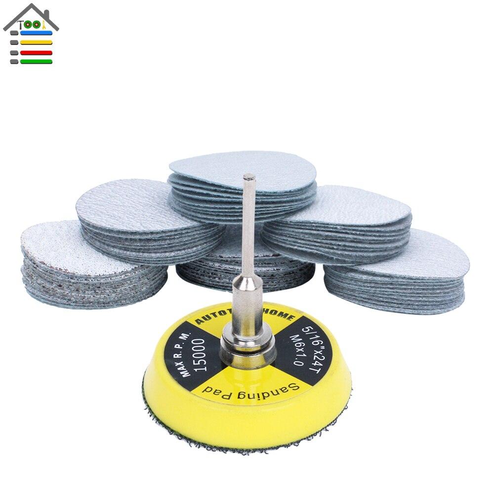 white sanding disc (5)