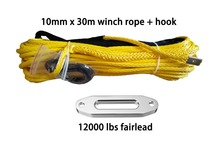 10mm*30m 12 Strand Synthetic Winch Rope With Hook And 12000LBS Fairlead,ATV Winch Cable 10mm,Boat Winch Rope,Off Road Rope(China)