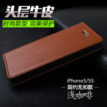 100% Real Leather cover for iphone 5 5s Genuine Cow Skin phone case for iphone5 SE free shipping 5 colors Discount Price