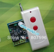 100% NEW Learning Code DC 12V 10A 1CH 1000m RF Wireless Remote Control Switch System Transmitter&Receiver supplier