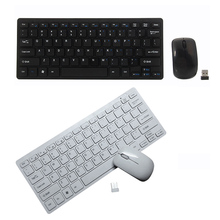 3 PCS Mini 2.4G DPI Wireless Keyboard and Optical Mouse Combo for Desktop QJY99(China)