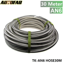 AUTOFAB - -6 AN Stainless Steel Braided Fuel / Oil Line Hose AN6 Silver Sold Per 30Metre AF-AN6 HOSE30M