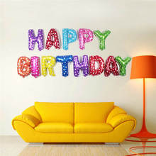 High Quality Colorful 16 Inch Letters Foil Inflating Happy Birthday Banner Balloon(China)