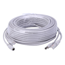 5M/10M/20M/30M Optional 2.1mm/5.5mm jack RJ45 + DC Power  Extension Ethernet CCTV Cable  For IP Cameras NVR System