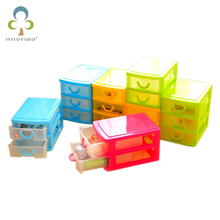 NEW 2 and 3 Layers Mini Desktop Drawer Storage Box Sundries Case Small Objects  Box Wholesale Desktop Organizer GYH