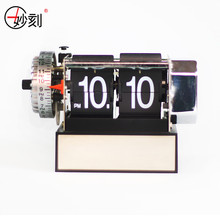 *MIAO KE 2017 Automatic Flip Clock Stainless Steel Internal Gear Operated Novelty Digital Table RetroClocks For Home Decor(China)