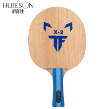 Huieson Super Hard Surface Carbon Table Tennis Racket Blade with Big Central Abachi Wood for Fast Attack Loopkilling Training