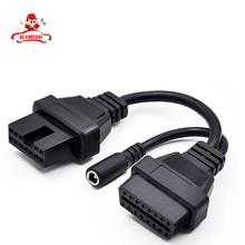 2016 best price for Mitsubishi 12 Pin To 16 Pin Female OBD 2 Extension Diagnostic Tool Adapter Connector Cable(China)