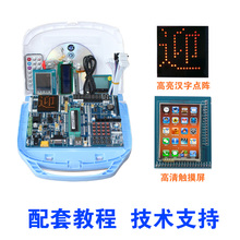 51 microcontroller development board stm32 avr arm mcu learning board development board experimental board kit