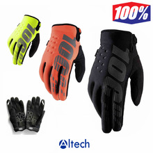 Clearnce ATV Am Dirt Bike GP AIR Motocross Gloves MTB Mountain Bike Gloves Moto Top MX Racing Motorcycle Gloves