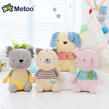 Metoo 22cm Cartoon Stuffed Animals Plush Toys Adora Bed Time Play Dolls Made By Safe Material Origin Metoo Stuffed Juguetes Doll(China)
