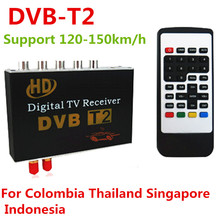 DVB-T2 H.264 MPEG-4 MPEG-2 Car Digital TV Receiver Box For Thailand Singapore Malaysia Colombia Support 120-150km/h Speed(China)