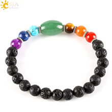 CSJA Hot Big Size Green Aventurine Healing 7 Chakra Gem Stone Black Lava Strand Bracelet for Male Female Gift Jewellery E279(China)