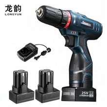 25V multi-function Electric Screwdriver Household Cordless Charging Electric Drill bit Rechargeable Lithium Battery*2 Power Tool