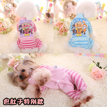 Kawaii Pet Shop Boys and Girls Couple Striped Jumpsuits Four Leg  Coat Clothes for Dogs Dog Clothes Winter Yorkie MK16B15