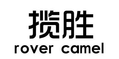 Rover Camel